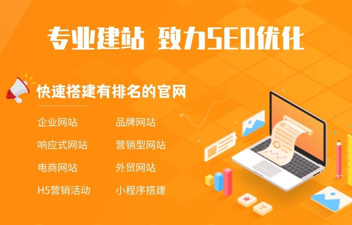 企业品牌网站建设定制