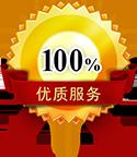 佛山seo优化建站服务