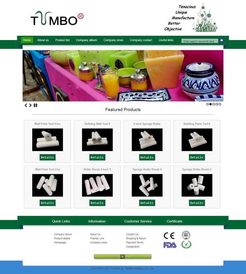 Tumbo外贸品牌PC网站