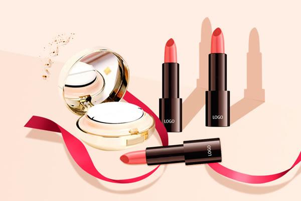 化妆品多语言响应式网站
