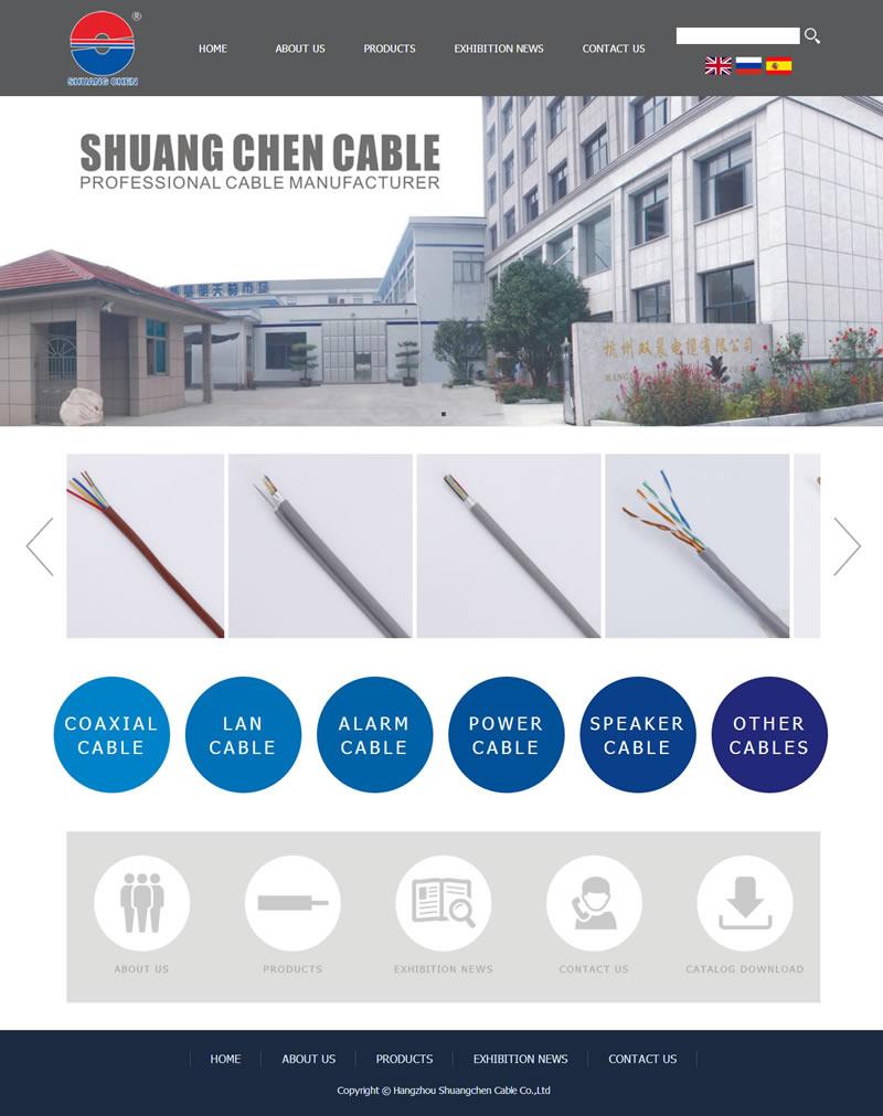 电缆多语言企业外贸官方网站