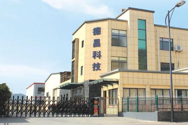 德昌中英外贸网站建设